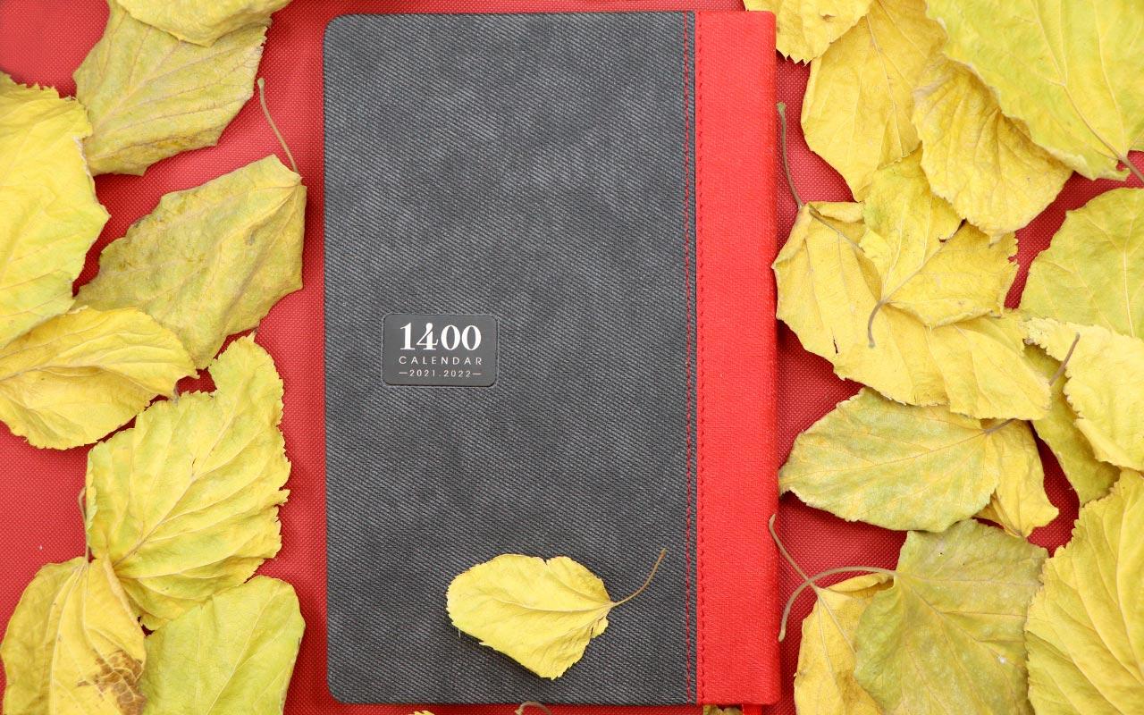 سالنامه اروپایی بزرگ مدل G100