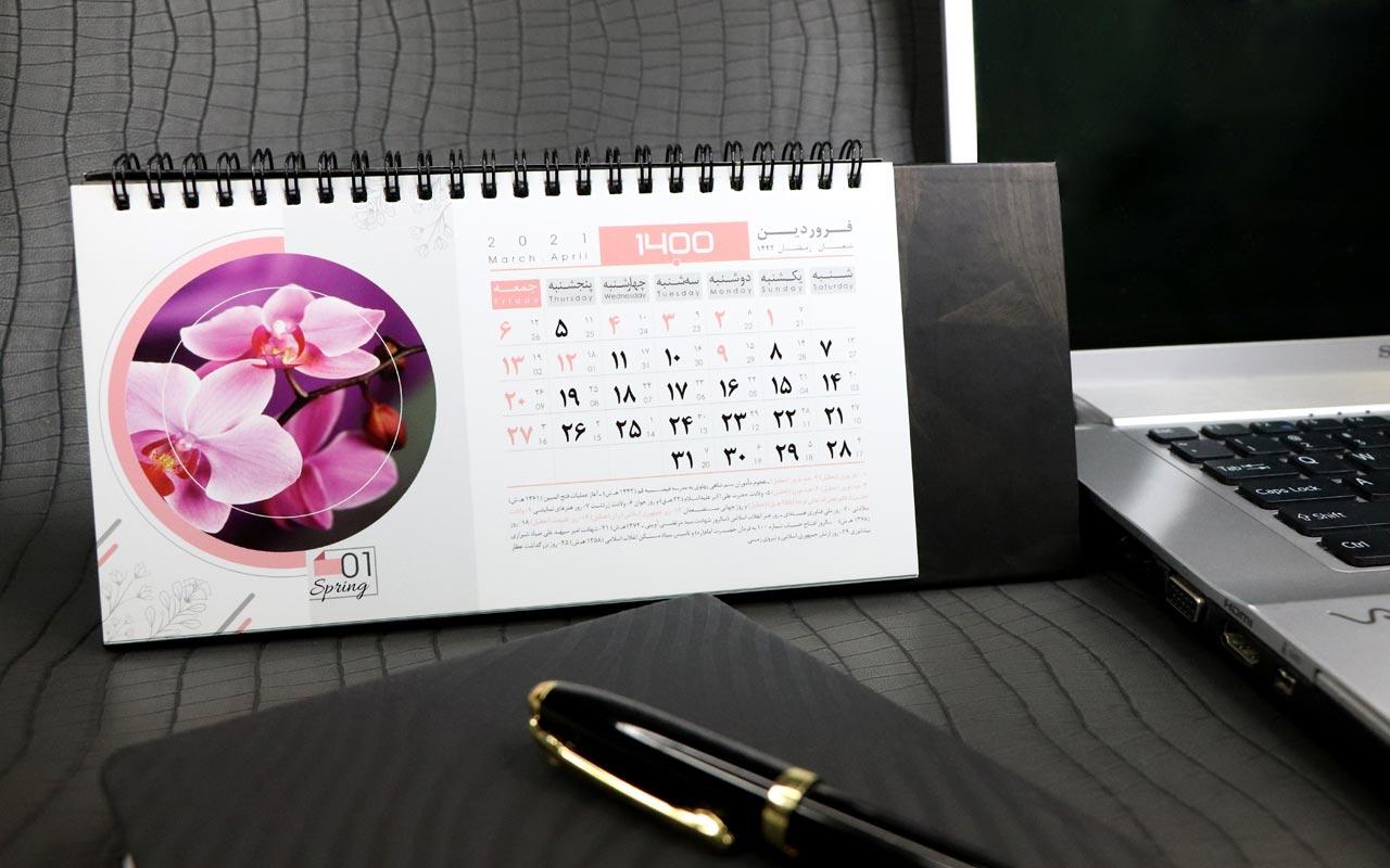 تقویم رومیزی مدرن مدل G920