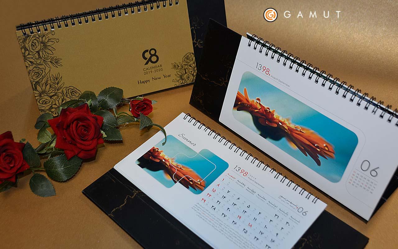 تقویم رومیزی مدرن طبیعت مدل G902