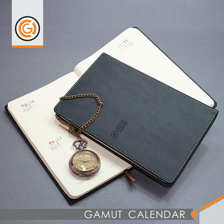 سالنامه گاموت