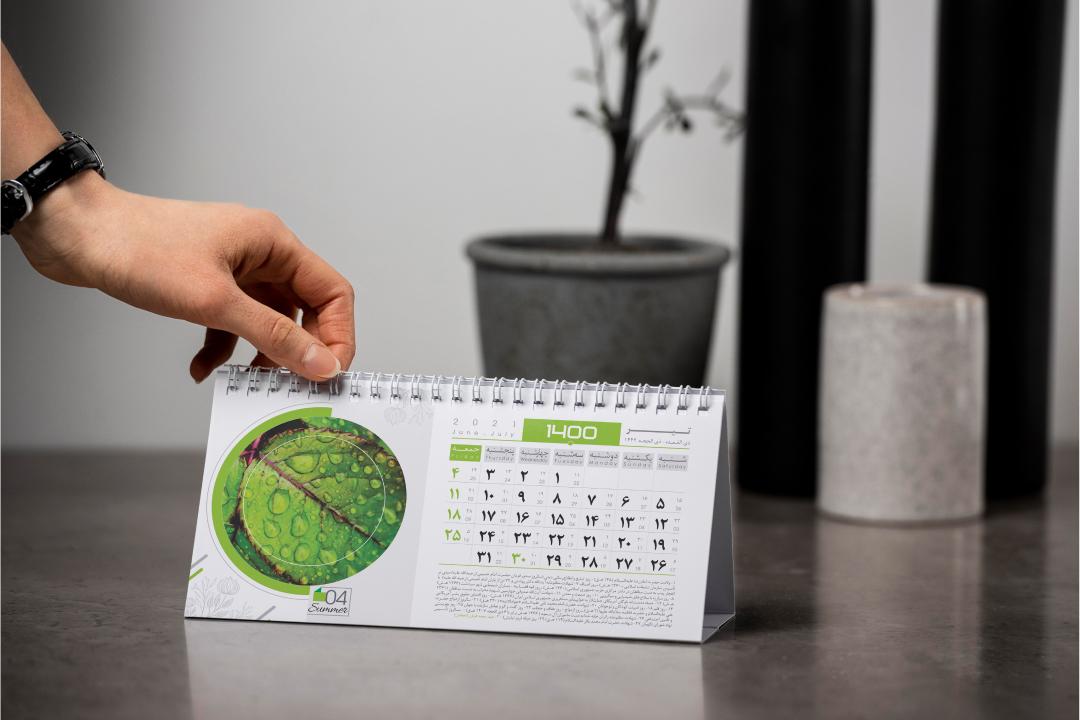 خرید تقویم رومیزی