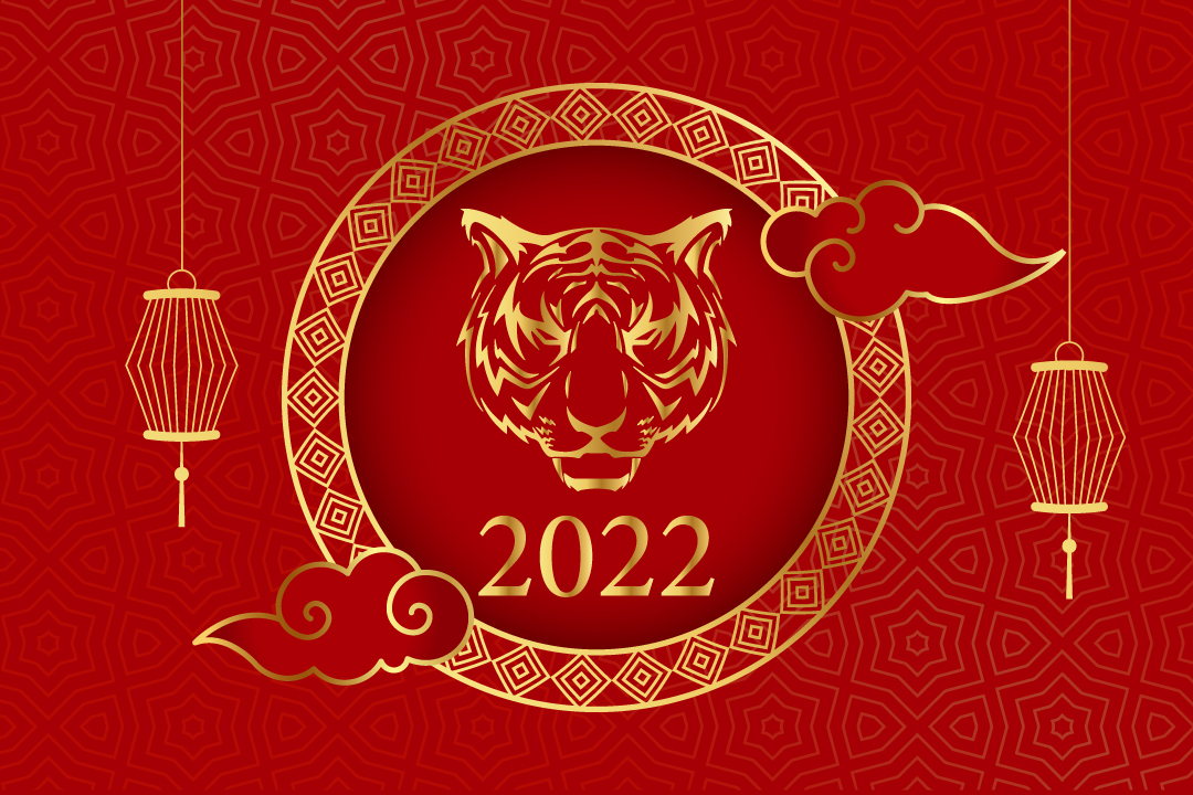 سال 1401 سال چه حیوانی است؟
