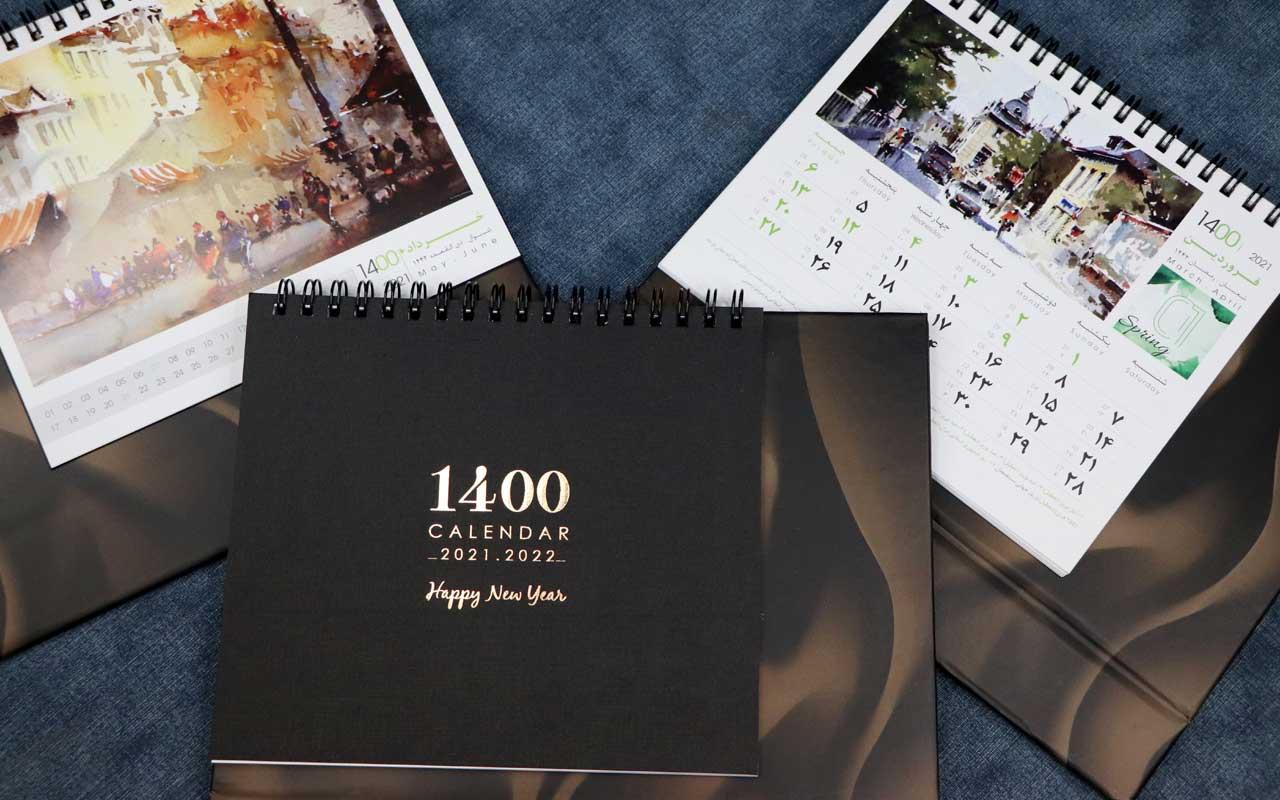 تقویم رومیزی خشتی مدل G900